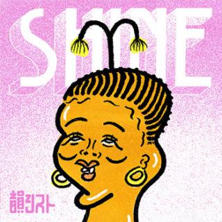 韻シスト<br>「SHINE」