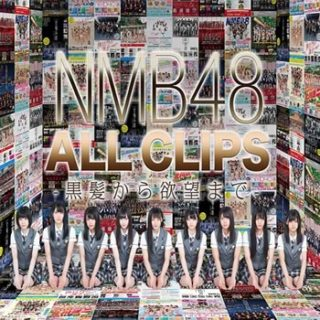 NMB48<br>Video Clips