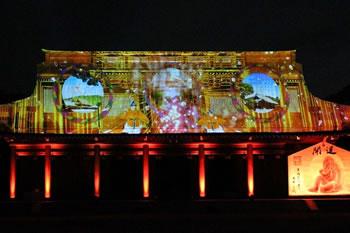 春の神武祭 3Dマッピング<br>「まほろばファンタジア」