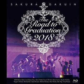 さくら学院<br>「The Road to Graduation 2018」