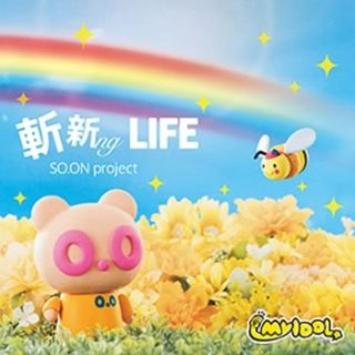 SO.ON project<br>「斬新ng LIFE」