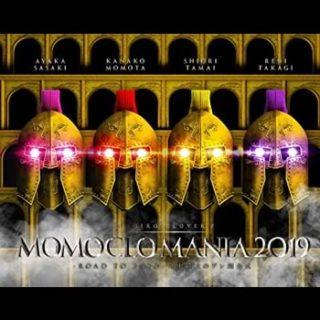 ももいろクローバーZ<br>「MomocroMania2019-ROAD TO 2020-」