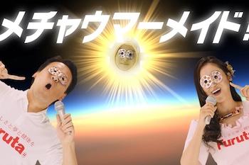 フルタ製菓<br>「セコイヤシリーズ」篇